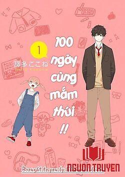 100 Ngày Cùng Mắm Thúi!! - Hyakunichikan!!, 100 Days!!