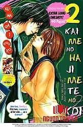 2 Kaime No Hajimete No Koi - 2 Kaime No Hajimete No Koi