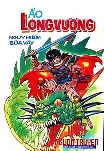 Ảo Long Vương - Ảo Long Vuong