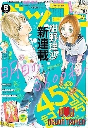 Ashita No 3600-Byou - Ashita No 3600 Byou; Asu No 3600 Byou; Les 3600 Secondes Du Lendemain; Tomorrow's 3600 Seconds