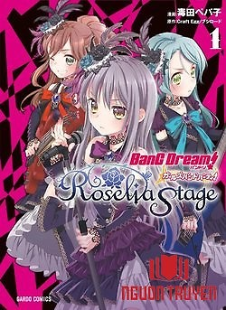 Bang Dream! Girls Band Party! Roselia Stage