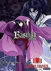 Basilisk - Basilisk