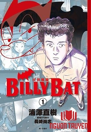 Billy Bat - Billy Bat