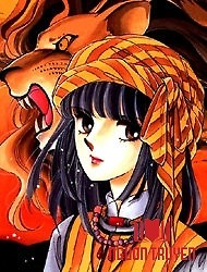 Bình Minh Bên Sư Tử - Lion At Dawn; Akatsuki Ni Tatsu Lion