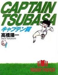 Captain Tsubasa - Captain Tsubasa