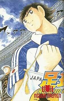 Captain Tsubasa Road To 2002 - Captain Tsubasa Road To 2002