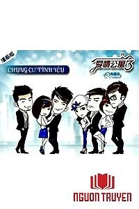 Chung Cư Tình Yêu - 爱情公寓漫画版
