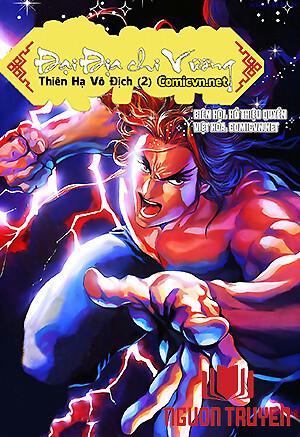 Đại Địa Chi Vương (Thiên Hạ Vô Địch 2) - Đai Đia Chi Vuong (Thien Ha Vo Đich 2)