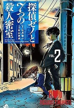Detective Xeno And The Seven Locked Murder Rooms - Tantei Xeno To Nanatsu No Satsujin Misshitsu; Thám Tử Xeno Và 7 Căn Phòng Giết Người Bị Khóa Kín