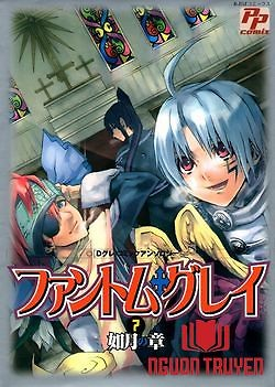 D.gray-Man Doujinshi - Love's Cycle Breaker 01 - Love's Cycle Breaker 01