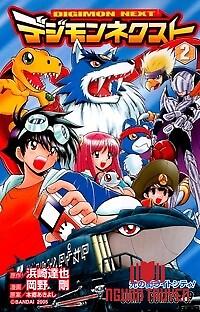 Digimon Next - Digimon Next