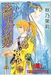 Đôi Cánh Ỷ Thiên - Iten No Tsubasa - Đoi Canh Ỷ Thien - Iten No Tsubasa
