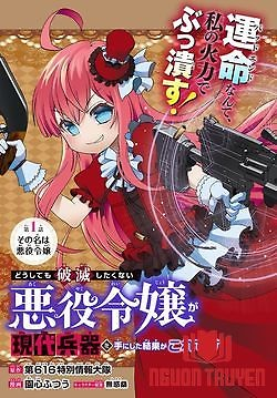 Doushitemo Hametsushitakunai Akuyaku Reijou Ga Gendai Heiki Wo Te Ni Shita Kekka Ga Kore Desu - The Villainess Will Crush Her Destruction End Through Modern Firepower