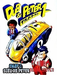 Dub And Peter - Dub And Peter