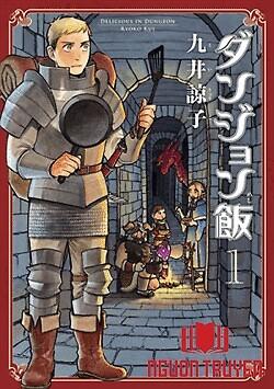 Dungeon Meshi - Dungeon Meshi - Hảo Vị Hầm Ngục