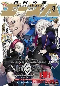 Fate/grand Order: Epic Of Remnant - Shinjuku - Dị Điểm Á Chủng I - Ma Cảnh Cô Lập Ác Tính Shinjuku - Sự Kiện Huyễn Linh Shinjuku
