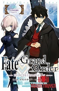 Fate/grand Order-Mortalis:stella - Fate/grand Order-Mortalis:stella