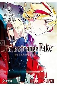 Fate/strange Fake - Fate Strange Fake,fate/strange Fake
