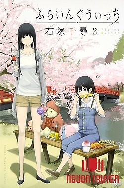 Flying Witch - Flying Witch