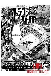 Gakuen Dragon Slayer - 学園ドラゴンスレイヤー; High-School Dragon Slayer; Highschool Dragon Slayer