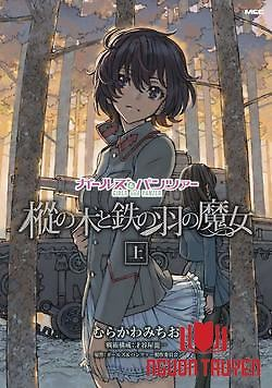 Girls Und Panzer: The Fir Tree And The Iron-Winged Witch - Momi No Ki To Tetsu No Hane No Majo