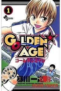 Golden Age - Thời Đại Hoàng Kim