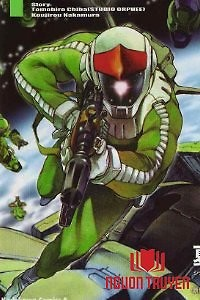 Gundam Legacy - ガンダム レガシー ; ガンダム Legacy