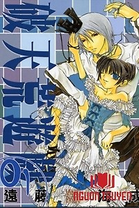 Hatenkou Yuugi - Dazzle; Hatenko Yugi; Hatenkou Yugi; Unprecedented Game