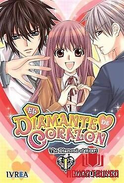 Heart No Daiya - Heart No Daiya