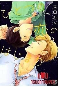 Hitotsu No Koi No Hajimari - ひとつの恋のはじまり