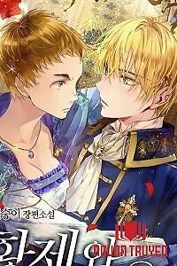 Hoàng Đế Và Nữ Hiệp Sĩ - Hoang Đe Va Nu Hiep Si