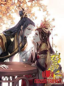 Hoàng Hậu Ương Bướng - Hoang Hau Ưong Buong