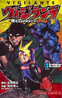Học Viện Anh Hùng Ngoại Truyện - Vigilante Boku No Hero Academia Illegals; Hero Institude