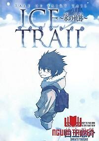 Hội Pháp Sư Nổi Tiếng Ngoại Truyện - Gray - Fairy Tail Ice Trai