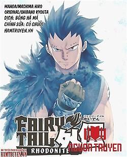 Hội Pháp Sư Nổi Tiếng Ngoại Truyện - Knight - Fairy Tail Gaiden - Lord Knight