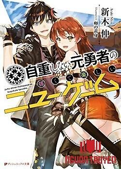 Jichou Shinai Motoyuusha No Tsuyokute Tanoshii New Game - Jichou Shinai Motoyuusha No Tsuyokute Tanoshii New Game