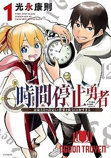 Jikan Teishi Yuusha - Time Stop Brave