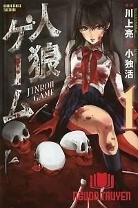 Jinrou Game - 人狼ゲーム; 人狼游戏; Jinroh Game; Warewolf Game;