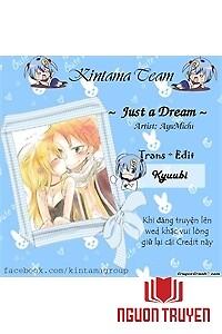 Just A Dream - Natsu X Lucy Doujinshi