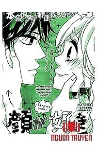 Kao Ga Suki - 顔が好き; I Like Your Face