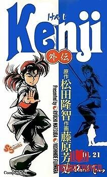 Kenji Ngoại Truyện - Kenji Ngoai Truyen