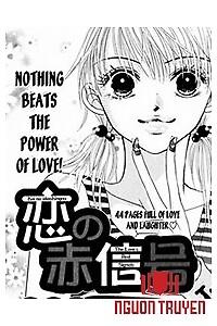 Koi No Akashingou - Koi No Akashingou