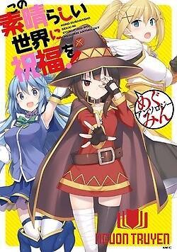 Kono Subarashii Sekai Ni Shukufuku Wo! Tuyển Tập Megumin Quyển 1 - Konosuba : Tuyển Tập Megumin