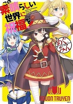 Konosuba : Tuyển Tập Megumin - Konosuba : Tuyen Tap Megumin