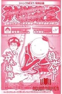 Korosensei Vs. Saiki Kusuo ~Showdown In Iruma~ - Korosensei Vs. Saiki Kusuo ~Showdown In Iruma~