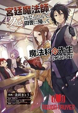 Kyuutei Mahou-Shi Kubi Ni Nattande,inaka Ni Kaette Mahou-Ka No Sensei Ni Narimasu Manga - I Was Fired From A Court Wizard So I Am Going To Become A Rural Magical Teacher