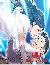 Liêu Trai Chí Dị Phiên Bản Hàn Quốc - Ghost Love