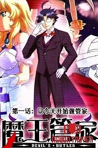 Ma Vương Quản Gia - Devil's Butler