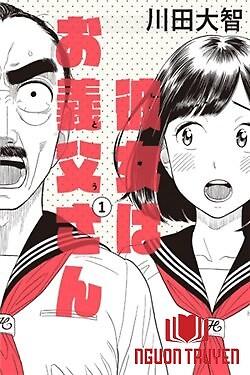 My Girlfriend Is Her Dad - Kanojo Wa Otou-San