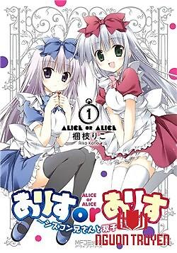 Nhật Ký Alice - Alice Or Alice: Siscon Niisan To Futago No Imouto